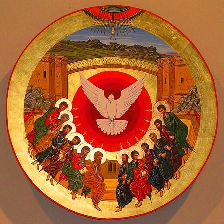 Holy Spirit, The Paraclete dans immagini sacre Holy-Spirit-Icon-Bradford